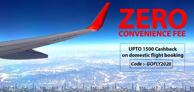 Zero convenience fee