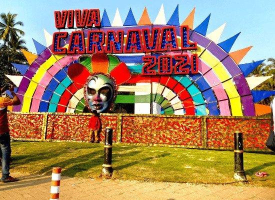 Goa carnival 2022(festival in Goa)