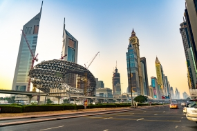 Best Package Of Dubai