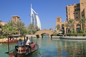 Special Dubai Package