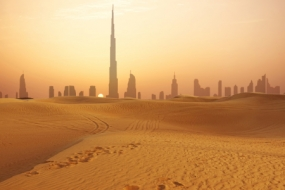Dubai Holiday Package